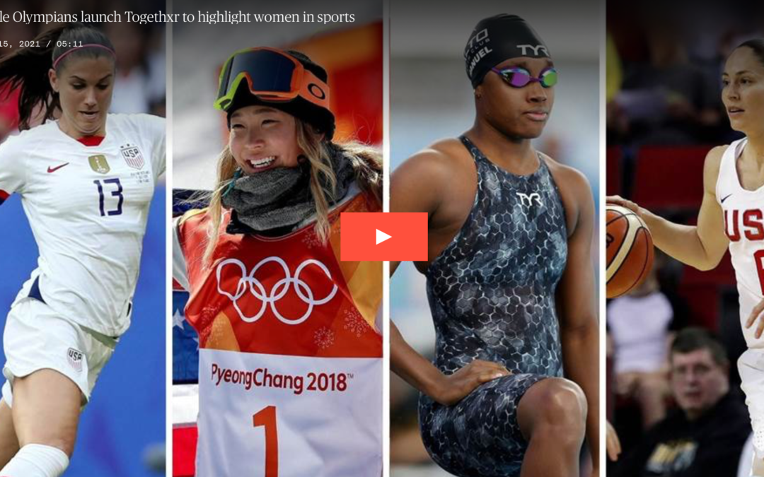 4 female Olympians launch new media platform to highlight women in sports