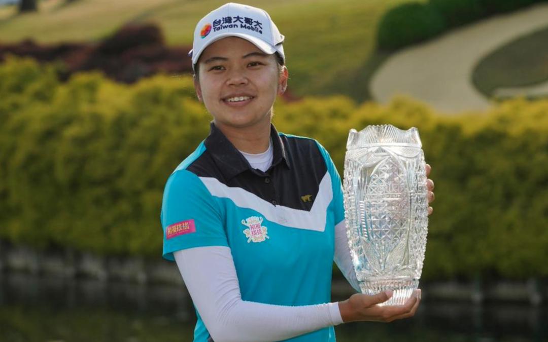 Wei-Ling Hsu's late eagle creates big swing, keys first career LPGA win